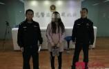 只因心情不好,济南女子连续24次恶意拨打110被行拘