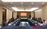 济南市人民政府与上海元贵资产管理有限公司达成战略合作协议