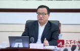 孫述濤主持召開市政府常務會議研究推進職業教育改革發展等工作