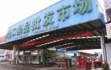 濟南堤口果品市場2021年外遷長清 要建全省最大一級市場