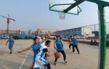 萊蕪區第九屆全民健身運動會教體系統教職工籃球賽開賽