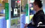 刷脸和身份证即可进站!济南长途汽车西站告别纸质车票 成山东首家智慧车站