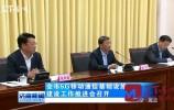 2019年年底前建成5G基站6000个 !济南市打响5G基站建设攻坚战!