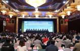 聚焦5G與工業互聯網 第二屆新舊動能轉換國家戰略創新峰會在濟南舉辦