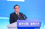 企业数字化转型首席信息官峰会上,济南市长讲述两个实例把大家震了