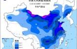 今晚有雨!濟南直降12℃!最低-5℃,有冰凍!