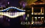 """厲害了!濟南被評為國內""""夜間經濟十佳城市"""""""