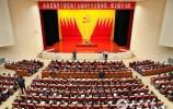 山东省领导干部党的十九届四中全会精神第一期专题学习班开班