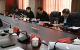 鋼城區召開高鐵站點建設情況調度會議