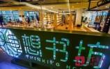 """济南泉城路寸土寸金商圈一时拥有4家书店 """"外来的和尚""""能否""""好念经"""""""