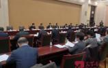 市委全面深化改革委員會第二次會議召開
