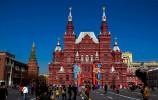 国际反兴奋剂组织:未来四年,禁止俄罗斯参加国际体育比赛