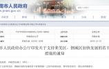 濟萊電話區號統一,2023年9月底前濟萊高鐵建成通車