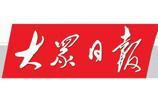 """發力四季度山東東岳打造氫能""""芯片""""""""中國膜谷"""""""