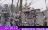 抗战大戏《生死连Ⅱ》每晚21:35济南都市频道正在播出!