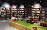 泉城書房-鋼城區友誼路分館:群眾的精神棲息家園