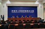 """济南超级计算产业位居中国超算""""第一梯队"""" 成为我市科技名片"""