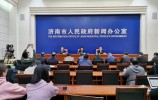 《济南市促进工业投资倍增三年行动计划(2020—2022)》和《济南市促进生物医药和大健康产业发展若干政策》政策发布