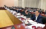 市委全面深化改革委员会第二次会议召开