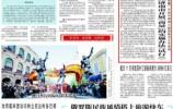 """人民政協報:""""泉城商量""""有了""""連續劇"""",這次市委書記提要求了!"""