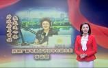 榜样   李志艳:从业27年,为政府与百姓架起连心桥