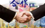 """海報社評丨面向東北亞,推動山東對外合作共贏走向""""新高度"""""""