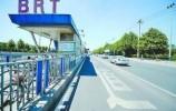 济南BRT1号线青岛路段,12月20日起调整至BRT车道运行