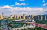 光明日报:2019中国城市公共安全感蓝皮书发布 济南跃升全国第5