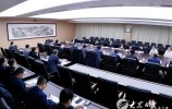 劉家義主持召開全省新型冠狀病毒感染肺炎疫情處置工作視頻會議