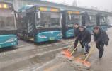 受降雪影响,济南公交临时停运41条线路,调整23条线路