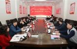 融合創新 共建共享!濟南廣播電視協會理事單位座談會在濟南廣播電視臺召開
