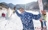 """""""活力泉城,冰雪無限""""泉城冰雪惠民活動新聞發布會于金象山滑雪場成功召開"""