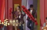2020山东春晚宣传片曝光!快来看看有哪些山东籍演员回家过年