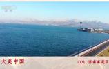 1月17日CCTV1请您欣赏大美莱芜