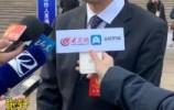 人大代表张轩:16市主城区核心区域今年将实现5G全覆盖