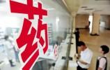 济南市新型冠状病毒感染的肺炎病例就诊指南