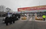 """共同戰""""疫"""":濟南公安全警上線"""