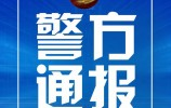 濟南三人逃避隔離觀察 涉嫌違法被采取強制措施