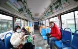 @所有人!在济南乘坐公交车必须戴口罩!