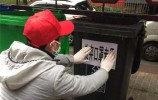 緊急通知:濟南市嚴格做好廢棄口罩收集運輸處置工作