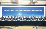 济南代表团团组会议首次向媒体开放 王忠林孙述涛殷鲁谦出席