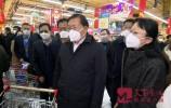 視頻 | 王忠林察看超市、藥店藥物貨物供應情況 強調確保藥物、商品供應充足