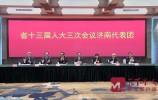 ?省十三届人大三次会议济南代表团建团