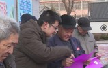 钢城区颜庄镇:禁燃禁放烟花爆竹 过个绿色环保年