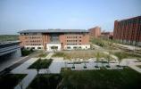 山东省立医院正式成为山东第一医科大学直属附院