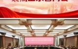 省人大代表点赞济南:作为省会,济南不负众望,为济南感到自豪!