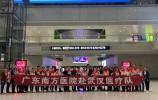 再次出征 南方医院抗非英雄团队初一凌晨到达武汉