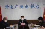 宣傳就是戰斗——濟南廣電第一時間學習貫徹全市疫情防治宣傳工作電視電話會議精神