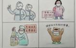 """""""山东战疫 众志成城""""网络动漫作品展播⑱:勇者无敌!"""