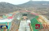 央视《新闻联播》:济南有序推进复工复产 济莱高铁在岗施工人员超1500人